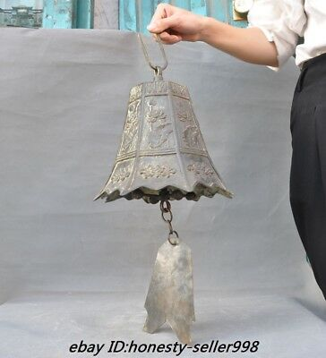 """23""""Old Chinese Buddhism Temple Bronze Lotus flower Hanging Pray Bell Zhong Bells 4"""
