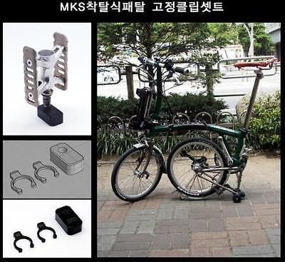 NEW!! nov Magnet holder set for MKS Promenade EZY Removable Pedals [nov 036] 3