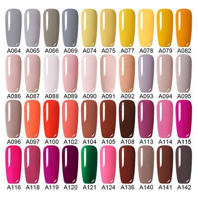186 Couleur Vernis à ongles gel Soak off UV Gel Manicure Salon Party Nude Pink 4