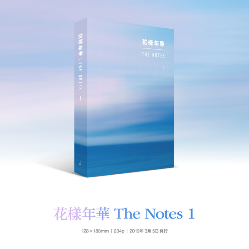 BIG HIT Entertainment -  BTS 花樣年華 THE NOTES BOOK Korean, English, Japanese Ver. 5