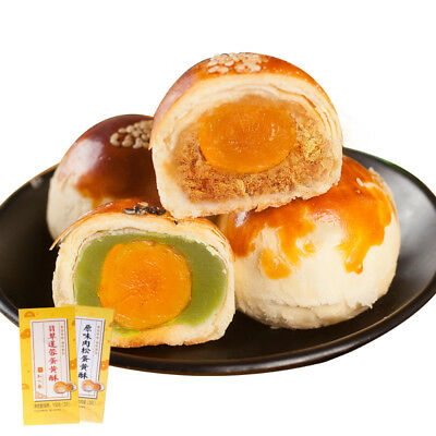 Snacks Chinese Food Pastry Dessert Peanut Crisps 华人小吃零食 老式糕点果子花生酥 开封特产白记花生糕500g