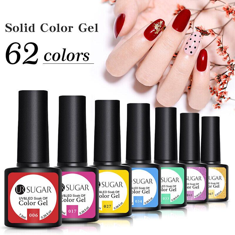 UR SUGAR 7.5ml Pure & Shimmer Gel Nail Polish Solid Color Soak Off UV Gel Lamp 7