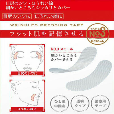 ReviteLAB Ultra Thin Facial Lift Patches for Wrinkles & Lines Firming Skin 5