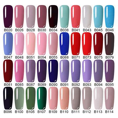 186 Classic Gel Nail Polish Soak off UV Gel  Salon Party Show Nude Pink 7