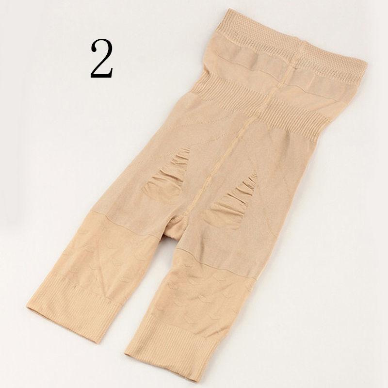 847a271dd Tummy Control Shaper Girdle Pants Long Leg Shaper High Waist Shorts Slim  body LL 11 11 of 11 See More