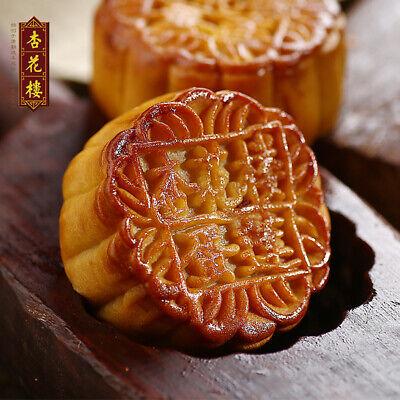 Cantonese mooncake yolk sesame moon cake lotus seed paste yue bing杏花楼广式月饼100g*10