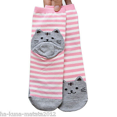 KITTY SOCKS Fun PINK Stripe CAT Cotton Ankle SOCKS One Size UK 1-5  New, UK Sale 2