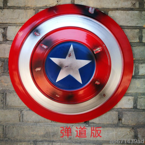 Avengers 4 Captain America Metal Full Shield Cosplay Props Decor Gifts 47.5cm 5
