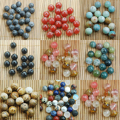 Natural Gemstone Round Spacer Loose Beads 4mm 6mm 8mm 10mm Assorted Stones DIY 8