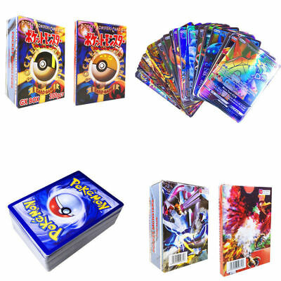 120pcs Pokemon Cards 100 GX + 20 MEGA Booster Box English Edition Break Point 2A 3