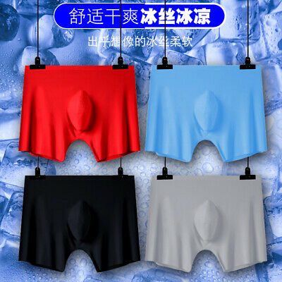Men's Ice Silk Seamless Breathable Comfy Boxers Underwear Bulge Briefs Shorts 5