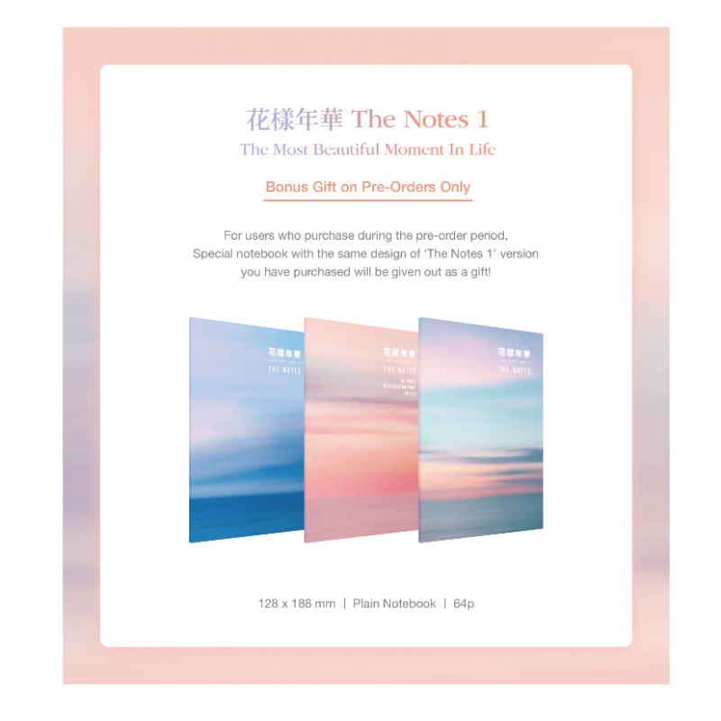 BIG HIT Entertainment -  BTS 花樣年華 THE NOTES BOOK Korean, English, Japanese Ver. 2