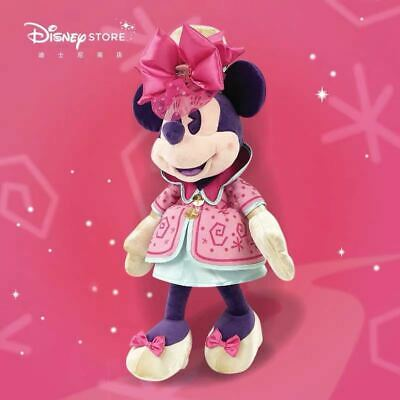 Minnie mouse march month mad tea party plush toy disney store limited edition 2