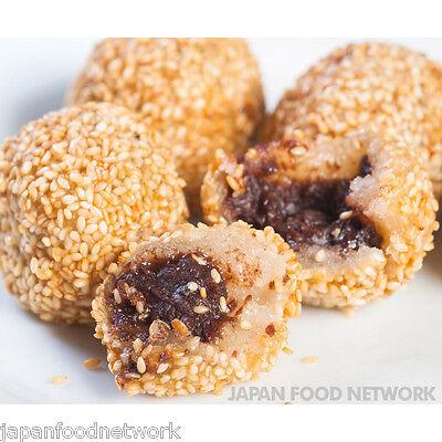 HAKUBAI Mochigome Sweet Rice 2Lbs(907g) 4