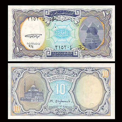 Lot 5 PCS, Egypt 10 Piastres, Random year, P-189/191, UNC, 1/20 Bundle 4