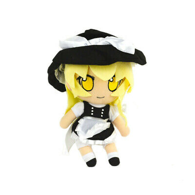 Fumo Fumo Plush Series 14 Hon Meirin Plush Doll Toy Kid Gift New TouHou Project