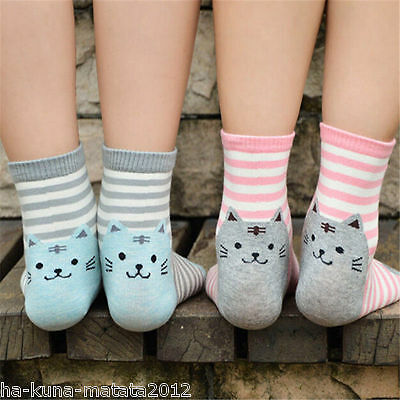 KITTY SOCKS Fun PINK Stripe CAT Cotton Ankle SOCKS One Size UK 1-5  New, UK Sale 5