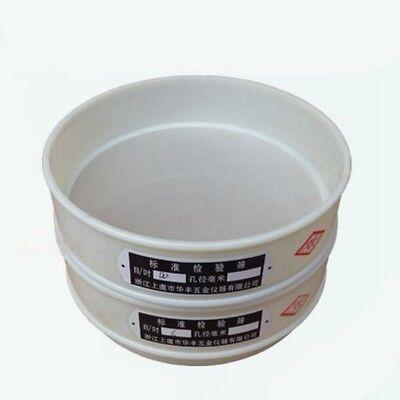 12-200 Mesh 1.66-0.074mm Aperture Lab Standard Test Sieve Nylon Diam 20cm Newest 4