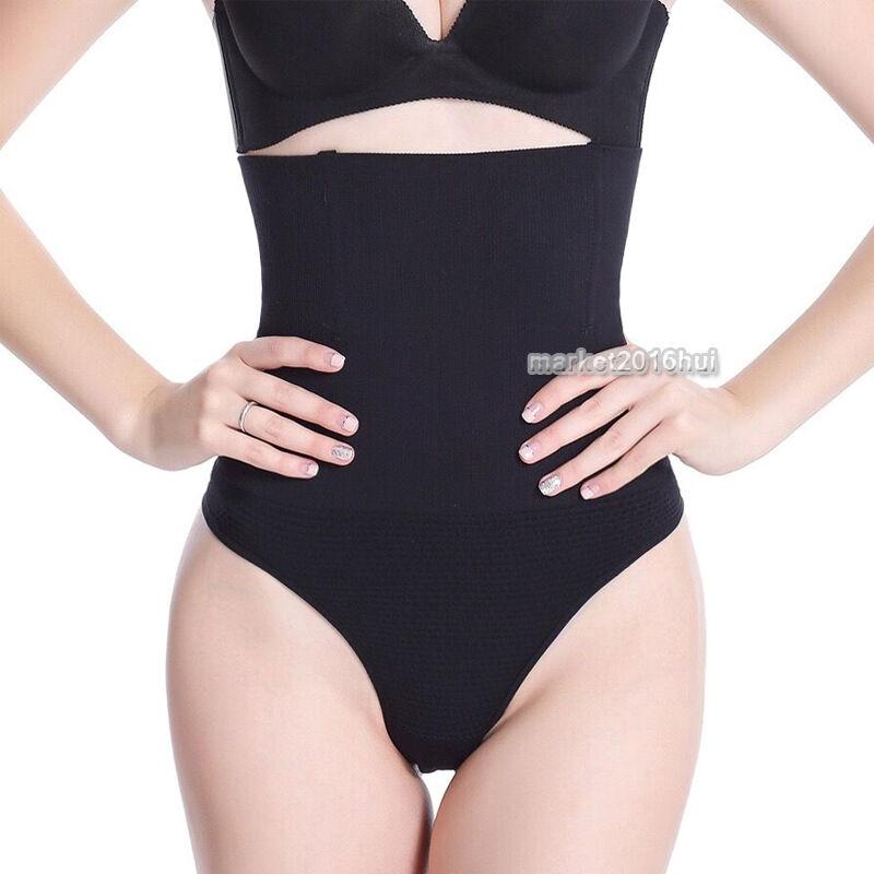 cf42b67bbad Lady high waist cincher girdle tummy control thong panties body shaper  underwear JPG 800x800 Waist cincher