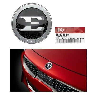86330 J5100 Genuine E Logo Hood Ornament Front Nameplate Emblem For 2017 Stinger