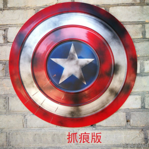 Avengers 4 Captain America Metal Full Shield Cosplay Props Decor Gifts 47.5cm 4
