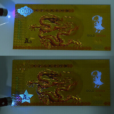 WR 10 PCS Gold Foil Chinese Dragon Banknote 1000 Yuan Note Money For Collection