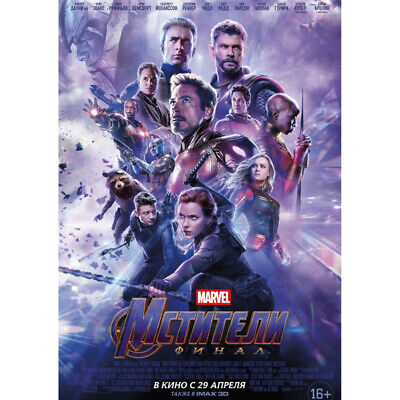 Avengers 4 & 3 Infinity War Movie Thanos Iron Man Kraft Paper Posters Picture 5