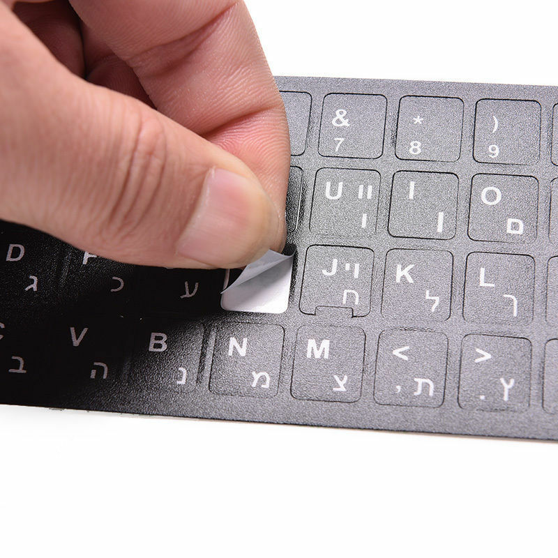 Waterproof RU Keyboard Stickers English French Letter Alphabet Layout Sticker 6
