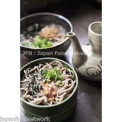"2 X ""ISHIGURO"" Dried Buckwheat  Noodle(Yamaimo Soba) 248g 4"