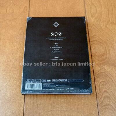 ONEUS 808 JAPAN 2ND Single Limited Edition CD+DVD + Random 1 Potocard NEW 2