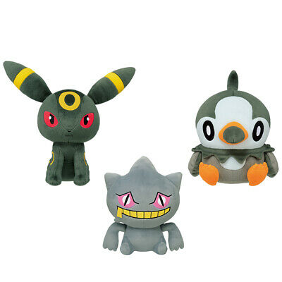 "Pokemon Starly Color Series (Black) 9"" Character Super DX Plush Toy Soft Doll 2"