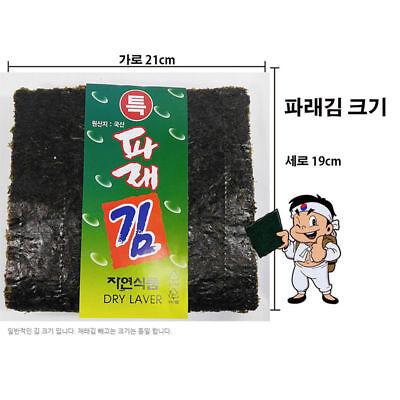 Korean Premium Parae Seaweed Dried Yaki Sushi Nori Raw Gimbap Roll 100 Sheets 5