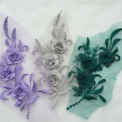 1pc Flower Lace Embroidery Bridal Applique Beaded Tulle DIY Wedding Dress Decor 3