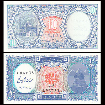 Lot 5 PCS, Egypt 10 Piastres, Random year, P-189/191, UNC, 1/20 Bundle 2
