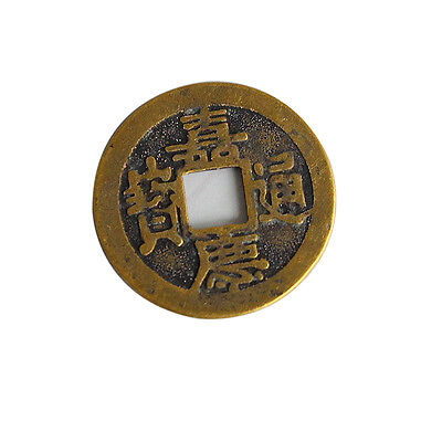 """EW 10pcs Feng Shui Coins 1.00 """"2.3cm moneta fortunata cinese fortuna I Ch ie 3"""
