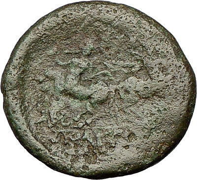 Amphipolis 150BC Rare HUGE Ancient Greek Coin JANUS CENTAURS half horse   i24922