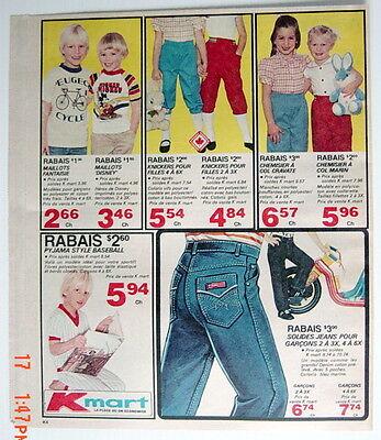 Ancienne Circulaire De 1982 Des Magasins K-Mart, 4 Pages 2