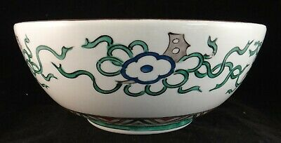 "Japanese Kutani Porcelain Finely HP Bowl. 10 5/8"" dia. 4 3/8"" tall. c. late 1800 5"