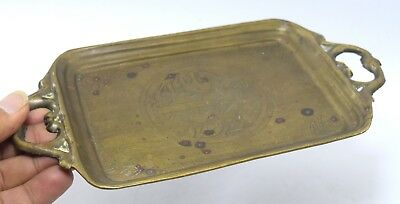 Antique Rare Islamic Brass handcrafted Beautiful Calligraphy Tray. G3-8 US 9