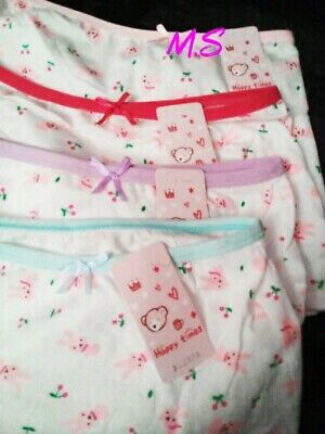 Girls 4 pack COTTON pants briefs knickers boxers shorts Age 2 4 5 6 7 8 9 10 yrs 6