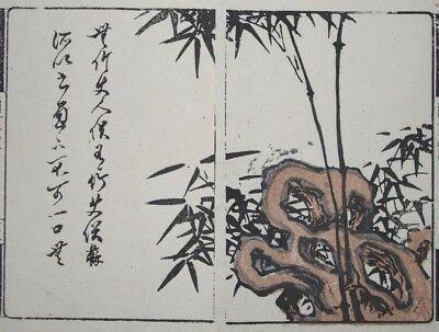 'TAKE' BAMBOO, ROCKS & HAIKU POEM iv  - Real Meiji era Japanese Woodblock Print 2