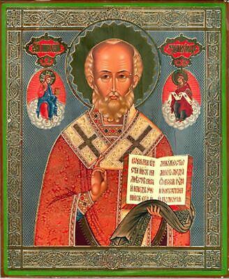 St Nicholas the Wonderworker Orthodox Icon 8 1/4 Inch 2