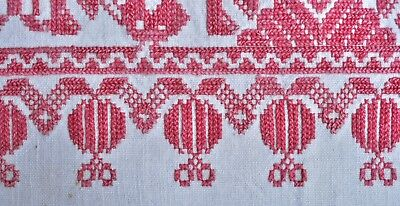 ANTIQUE 19th CENTURY MOROCCAN? GREEK? RUSSIAN? EMBROIDERY TEXTILE HORSES 5