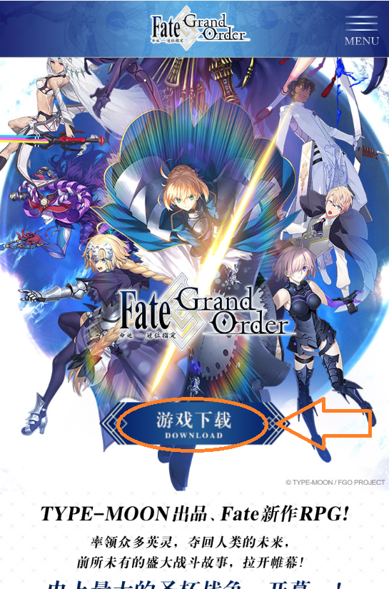 [CN ANDROID] INSTANT BUY 2 GET 3 | 2400-2950 SQ | FGO Fate Grand Order Account 8