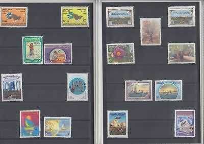 1989 UAE United Arab Emirates, Official Year set in Folder, MNH/** [ys01] 2