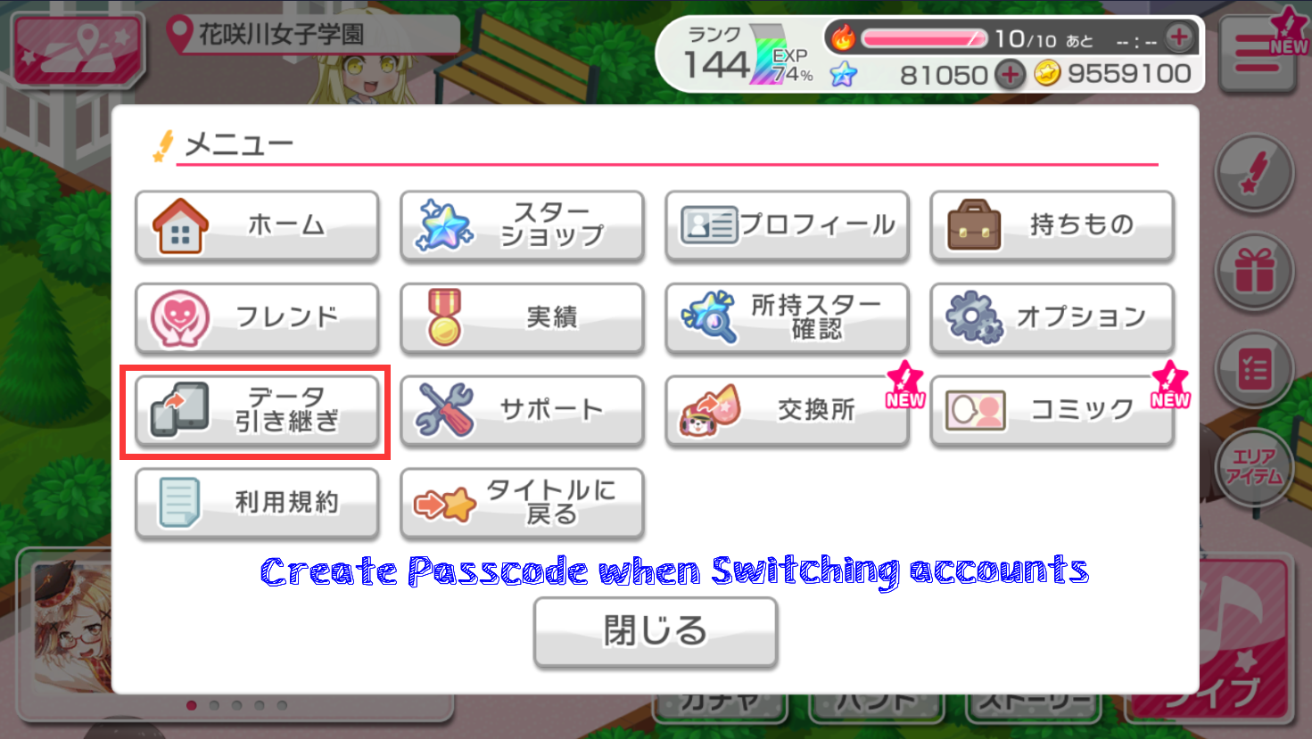 【JP】(GIFT FOR 2+)TWO × 4*,104000+ Gems,3 tks BanG Dream,Girls Band Party account 9