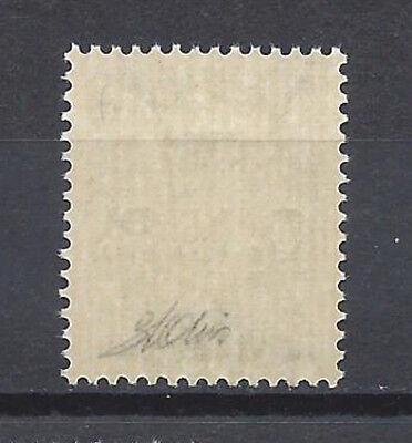 RSI 1944 Imperiale Soprastampato Errore Colore Tiratura VR 15c MNH** (AP) 2