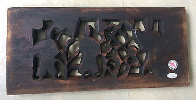 Rare Antique Chinese Wood Panel Collectible!!! One of a kind!!! 2
