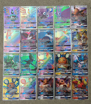 100/120 TAG TEAM+GX Ultra Beast TCG Trainer and 240 Album book Pokemon Cards 7