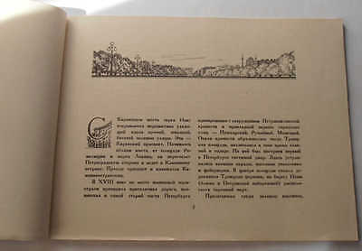 1955 USSR Russian Soviet Architecture KIROVSKY AVENUE Illustrated Photo Album 2